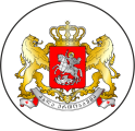 1200px-Georgia's_Large_Coat_of_Arms