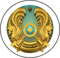 550px-Coat_of_arms_of_kazakhstan