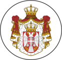 690px-Coat_of_arms_of_Serbia